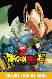 Dragon Ball Super: Temporada 4