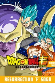 Dragon Ball Super: Temporada 2