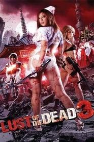 Rape Zombie 3: Apocalipsis final